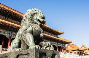 Beijing Forbidden City Thumbnail